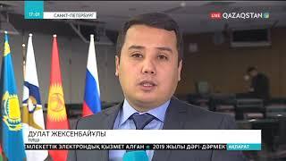 Президент Н.Назарбаев ЕАЭО кеңесінің отырысына қатысу үшін Санкт-Петербургқа барды