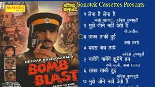 Taka Taki Hue    Bappi Lahri    Bomb Blast    Hindi Movies
