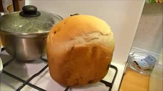 Печем хлеб с изюмом в хлебопечке Panasonic