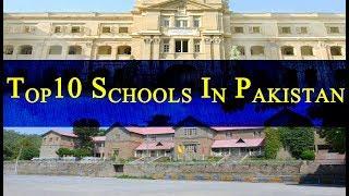 Top 10 Best Schools In Pakistan 2019 ✔️