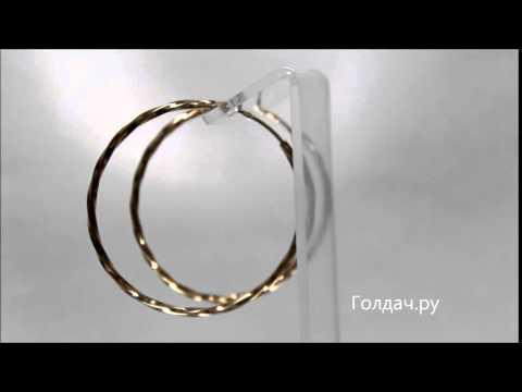 Серьги Кольца Конго витые из красного золота z15352096