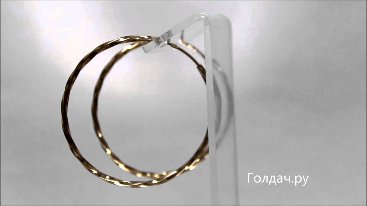 Купить серьги золотые с белым золотом в в интернет магазин - YouTube