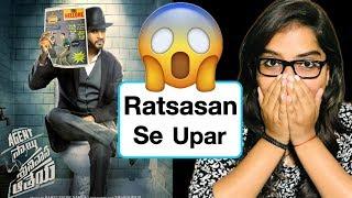 Agent Sai Srinivasa Athreya Movie Explained In Hindi | Deeksha Sharma