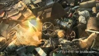 さだまさしコピーユニット自由飛行人オフィシャルサイト http://freefli...