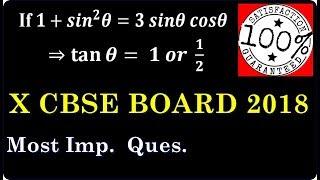 Trigonometry  Questions  Maths Class 10  Most Important Question for board exam R B Classes TRI Q2