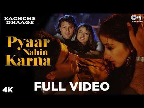 Pyaar Nahin Karna Full Video Song - Kachche Dhaage | Ajay, Manisha, Saif, Namrata | Alka, Kumar