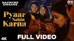 Pyaar Nahin Karna Full Video - Kachche Dhaage | Ajay, Manisha, Saif, Namrata | Alka, Kumar