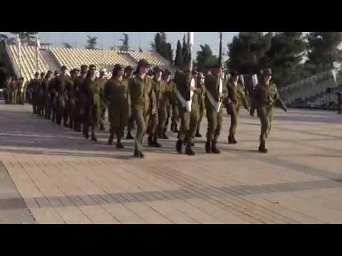 B'nai B'rith Tour of Mount Herzl: Part 1