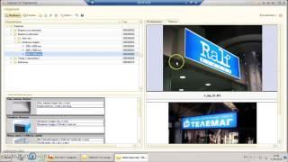 видео Программное обеспечение работы предприятия