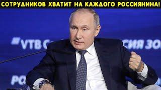 По всем каналам это показали Такого Путин еще не творил