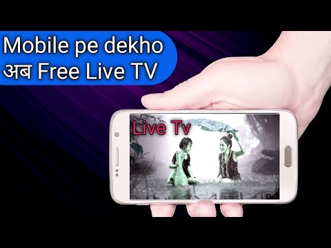 Watch Ren Tv Live Popular Tv Channel Free On Your Mobile Android App