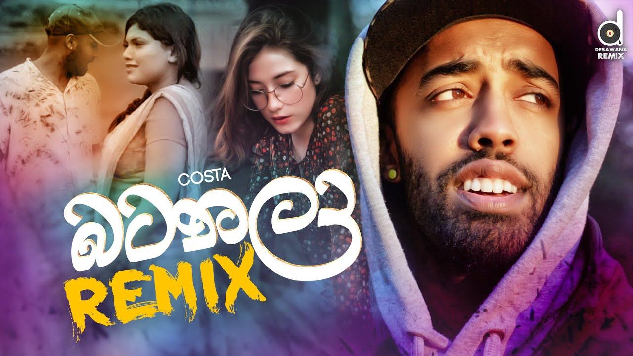 Batanala (OFFICIAL REMIX) - Costa (DJ EvO) |  @Mr. Pravish | Sinhala Remix Songs | Sinhala Rap Songs