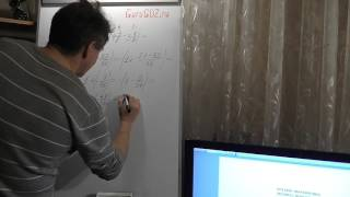 Занятие 9. Сложение и вычитание смешанных чисел и десятичных дробей. ОГЭ. МАТЕМАТИКА