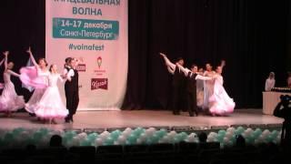 Коллектив бального танца «Грация».- «Венский Вальс»