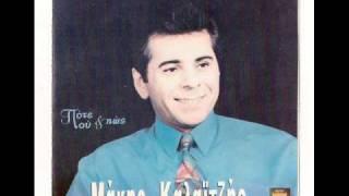ΜΑΚΗΣ ΚΑΛΑΪΤΖΗΣ  - ΤΥΨΕΙΣ (original cd rip)