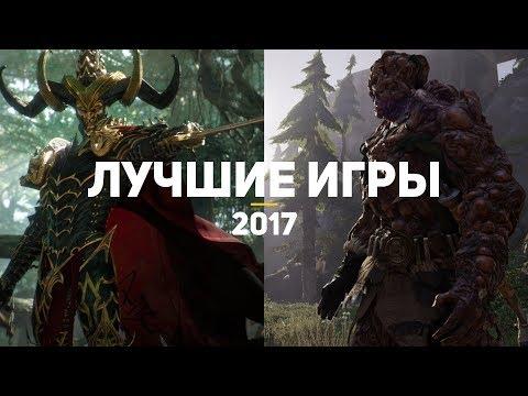 20 лучших игр