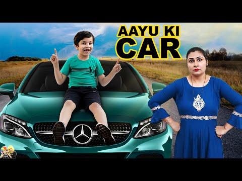 AAYU KI CAR   A Short Movie   Aayu and Pihu Show