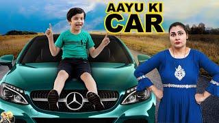 AAYU KI CAR | Moral Story for Kids in Hindi | Aayu and Pihu Show