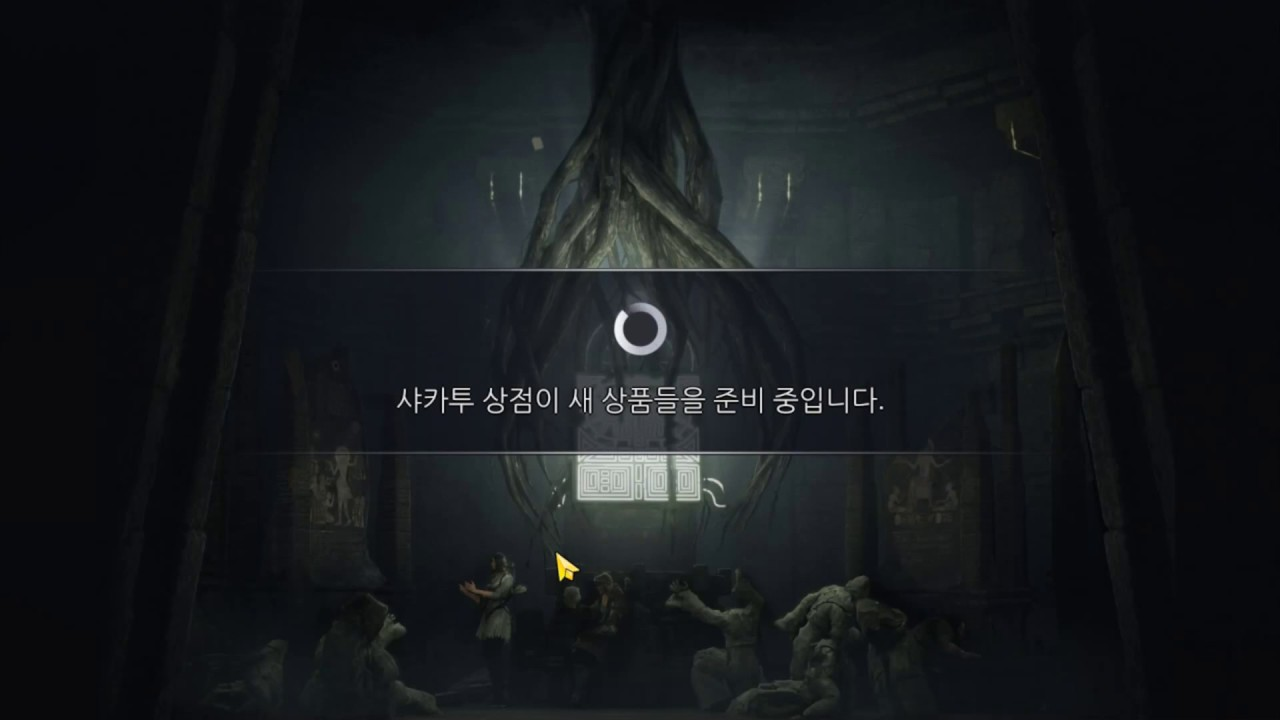 Black Desert Mobile - how to install English patch with last update