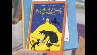 «Мама Ксюша»: книжки для детей