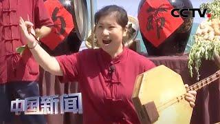 [中国新闻] 陕西西安:端午系列活动精彩上演 | CCTV中文国际