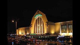 Последний день в Киеве, Киевский ЖД вокзал.