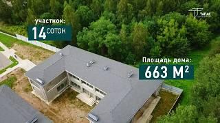 VIP-коттедж в элитном коттеджном поселке по ул. Глебова в Минске