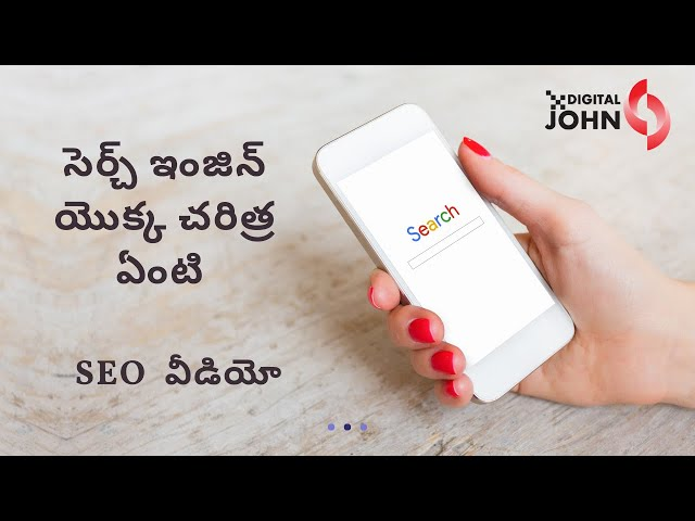 Search Engines History in Telugu || Digital John