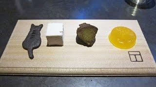 Aronia De Takazawa - Petit Fours (dessert)