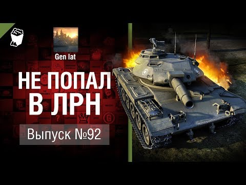 World of Tanks не запускается ( Решение проблемы )