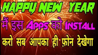 Happy New Year 2019 Best Live Wallpaper 2019 BEST APPS Happy New Year