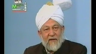 Urdu Khutba Juma on January 7, 1994 by Hazrat Mirza Tahir Ahmad