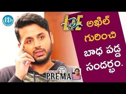I Worried A Lot About My Friend Akhil Akkineni - Nithin || #Lie || Dialogue With Prema