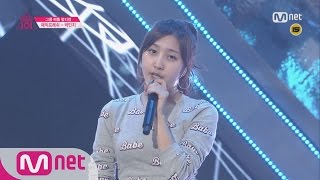 [Produce 101] 1:1 EyecontactㅣPark Min Ji – Group 2 Kara♬ Break It EP.04 20160212