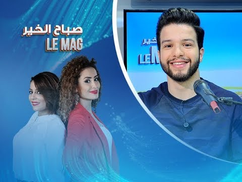 Sbeh El Khir Le Mag Du mardi 03 Avril 2018 - Nessma TV