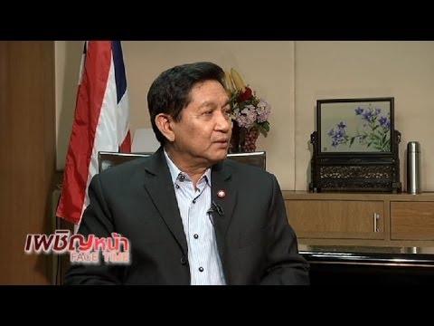 """การเมืองไทยในกระแส """"ข่าวลือปฎิวัติ ข่าวลวงเลือกตั้ง"""" (2/2)"""