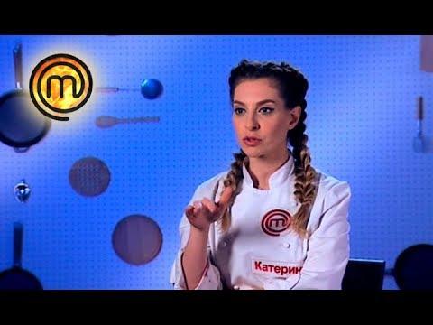 Королева десертов Катя Пескова   МастерШеф. Профессионалы 2019