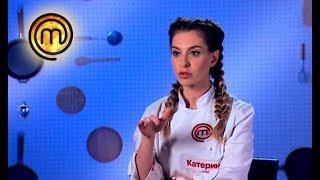 Королева десертов Катя Пескова | МастерШеф. Профессионалы 2019