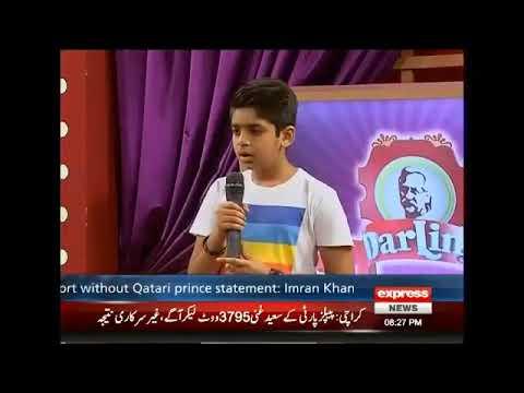 Very sad nazam about kashmir