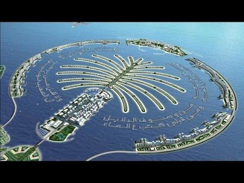 Дубай пальмовый остров
