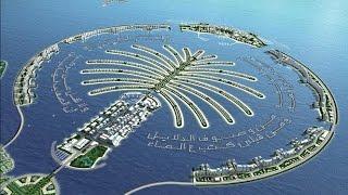 Дубай пальмовый остров(Дубай пальмовый остров. Этот пальмовый остров в Дубаи создавался самым первым из проекта. Его стали намыват..., 2015-06-16T05:15:15.000Z)