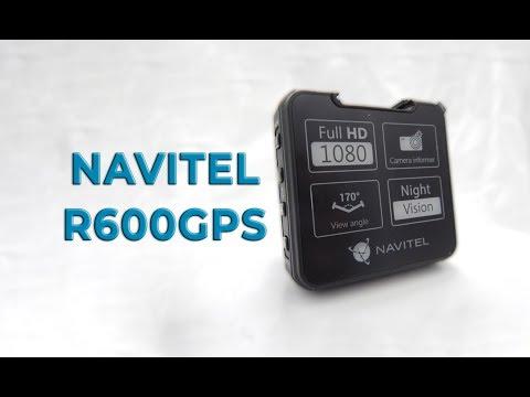 Navitel R600 GPS детальный обзор видеорегистратора