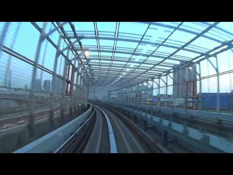 Japan Tokyo Yurikamome Train line Odaiba Kaihinkoen Shibaura Futo station Rainbow Bridge front view