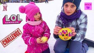 НАШЛИ в снегу Сюрпризы LOL Сестрички ЛОЛ и Питомцы LOL ЧЕЛЛЕНДЖ на САНКАХ