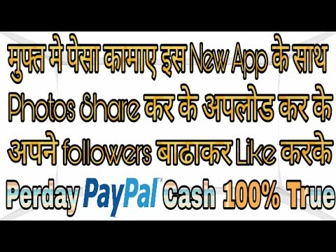 How to Earn Money From RABADABA App In [Urdu/Hindi] Tutorial