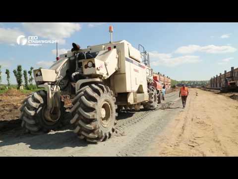 Стабилизация грунтов, строительство дорог в поселке методом стабилизации грунтов