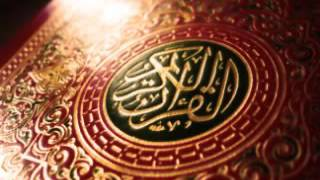 """Surat Al Kahf """" Sheikh Ali Jaber """"سورة الكهف بصوت القارئ الشيخ علي عبد الله جابر"""