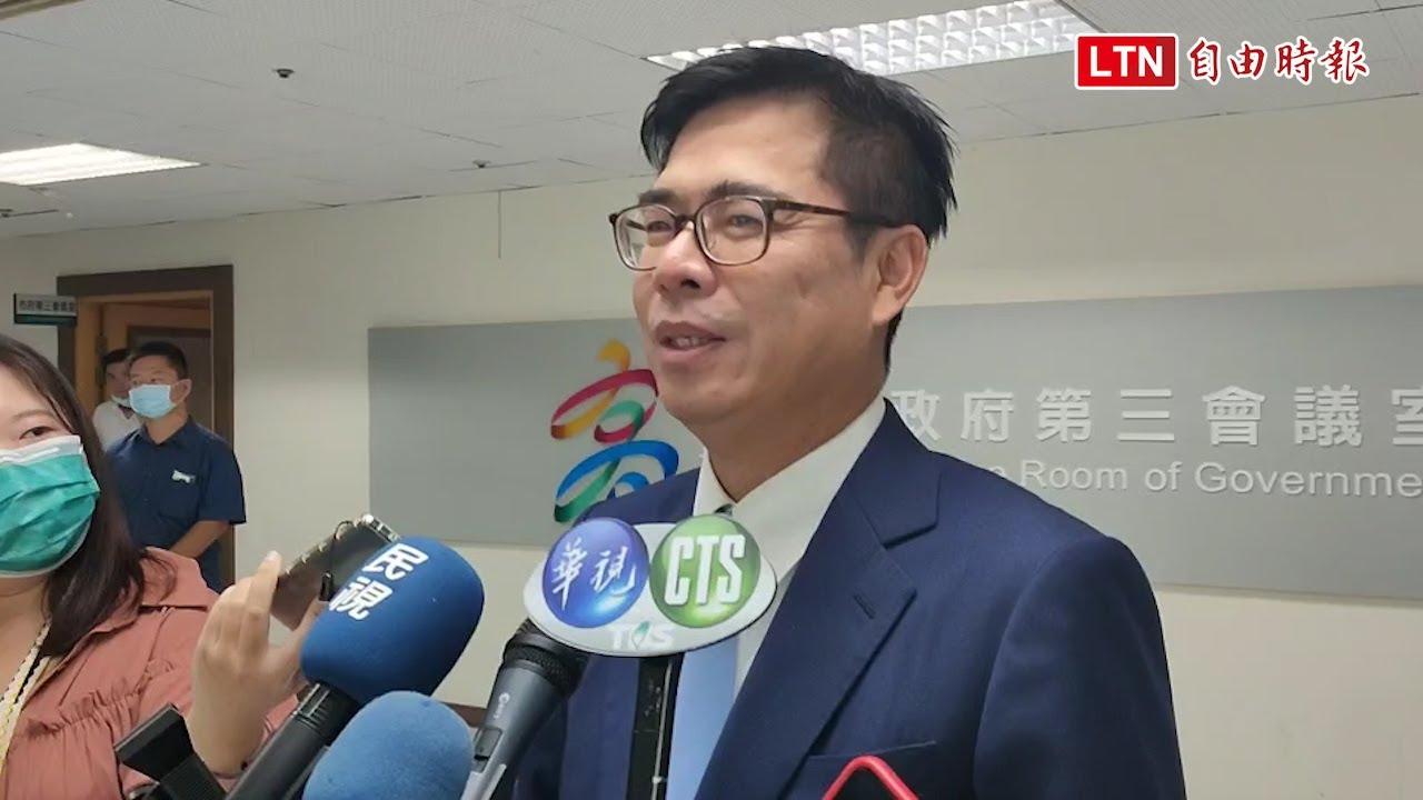 民調最不受歡迎的六都市長 陳其邁苦笑回:謙虛傾聽民意