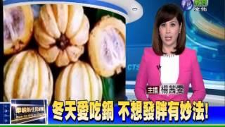 華視新住民新聞-越南語