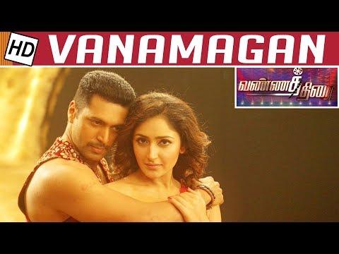 Vanamagan Movie Review | Jayam Ravi,...